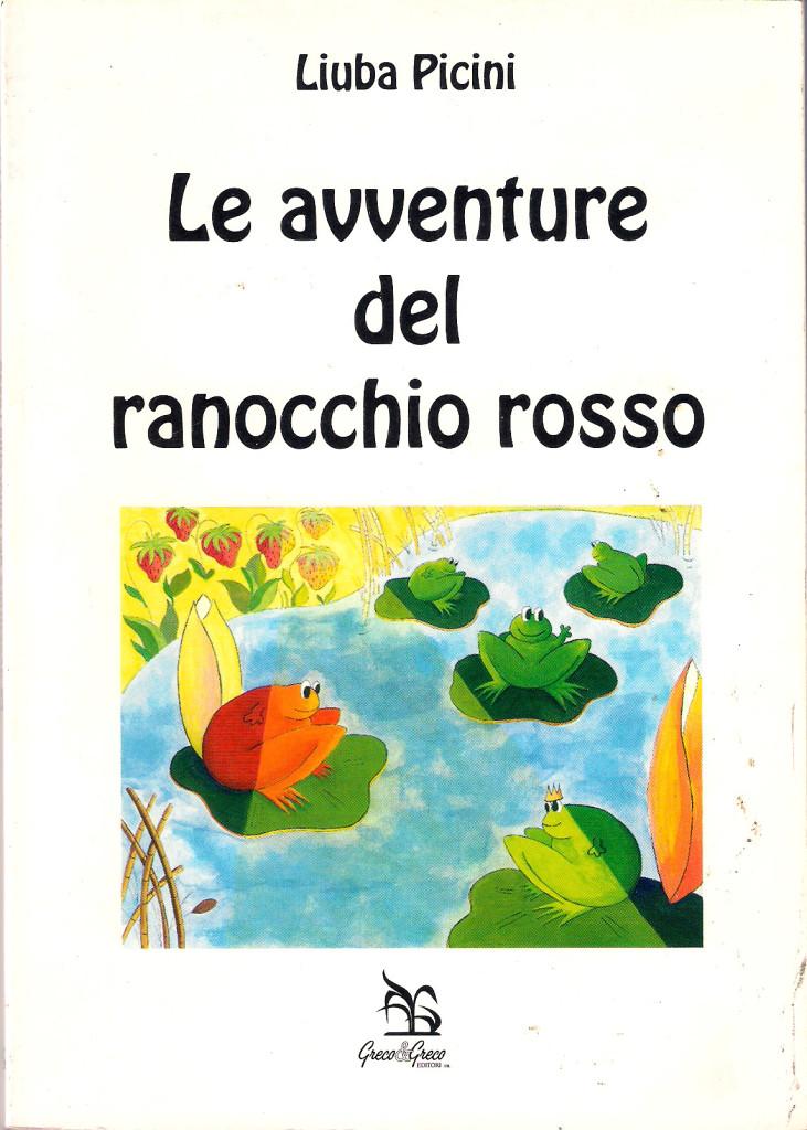 Le Avventure del ranocchio rosso book